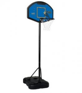 huffy-basketball-hoop