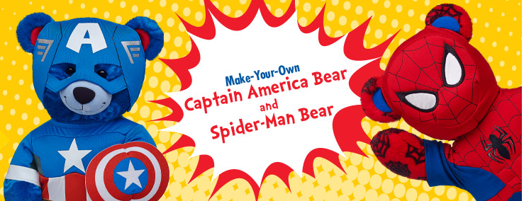 build-a-bear-coupon