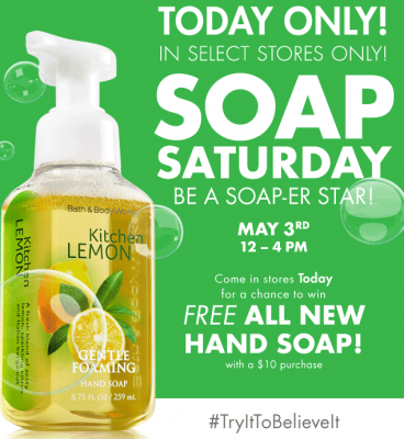 free-hand-soap